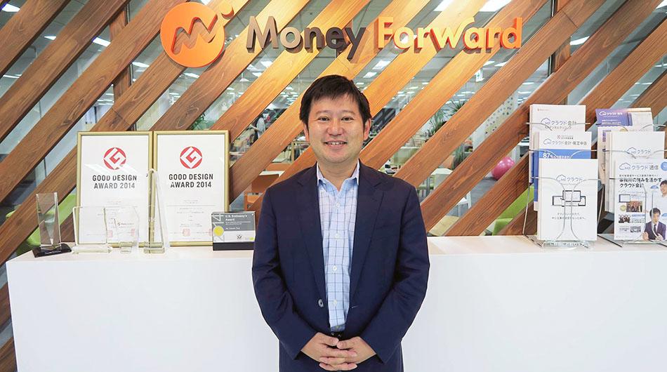 Money Forward's CEO - Yosuke Tsuji