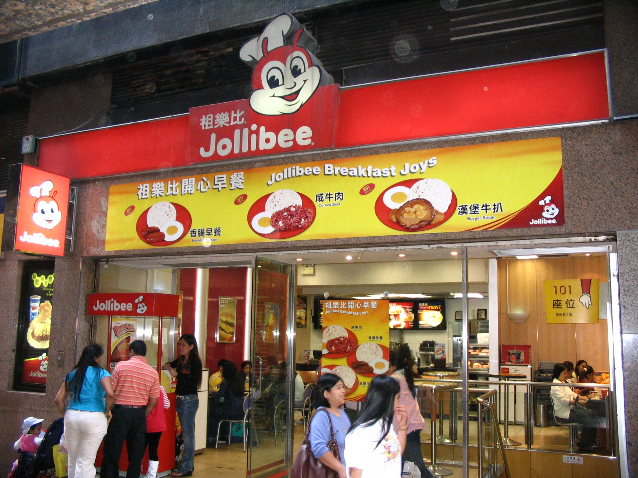 Phillipines Jollibee Completes Buyout Of Happy Bee In China