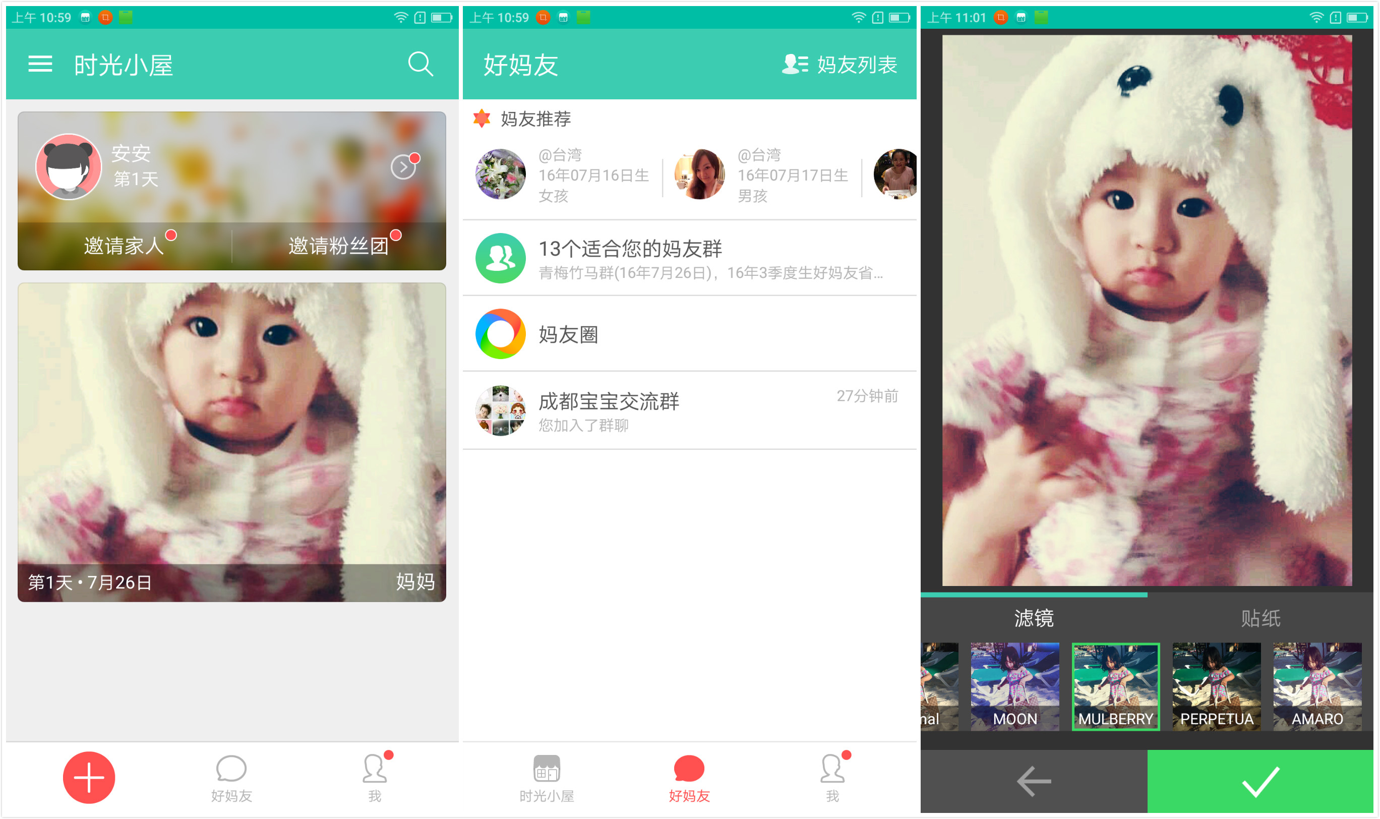 Baby Pictures mobile app Qinbabao closes Series B funding led by China's Fosun Group