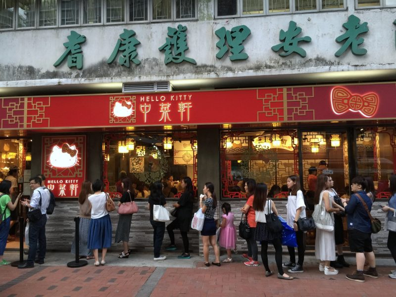 Alibaba-backed Koubei, Zhongshi Capital to invest in Shanghai restaurant booking app