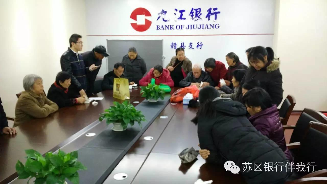 Bank of Jiujiang seeks to raise US$500 million IPO in Hong Kong