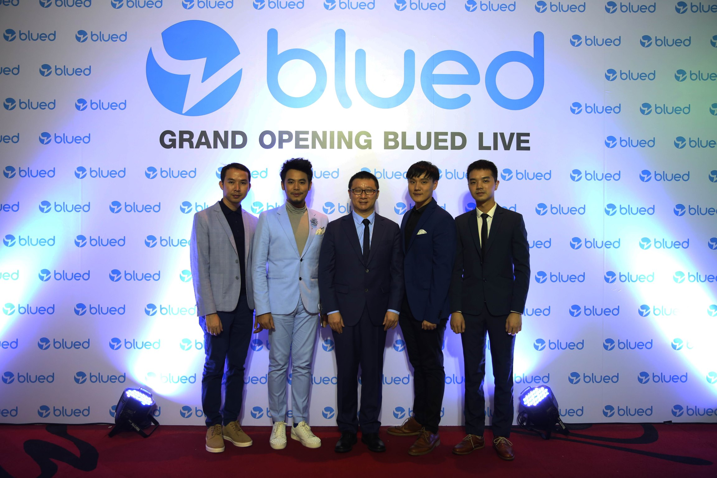 Chinese gay dating app Blued raises eight-digit RMB funding from The Beijing News