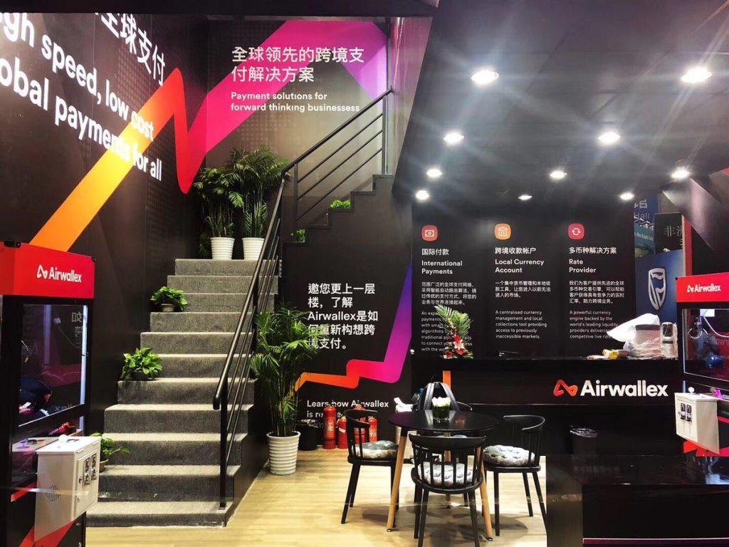 AirWallex China