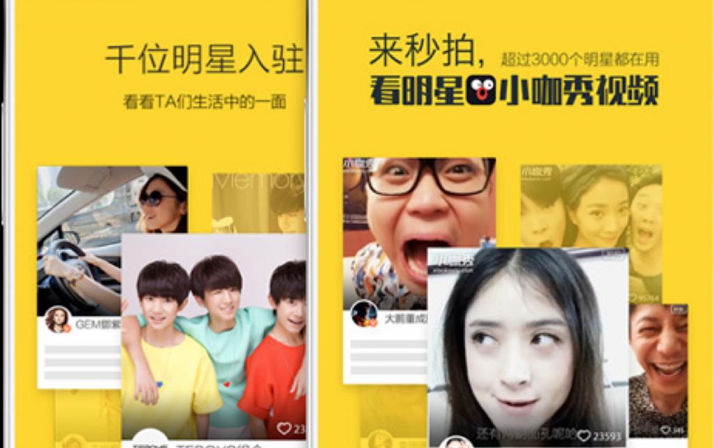 Bildresultat för Miaopai