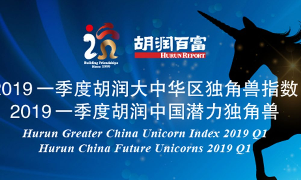 Hurun Greater China Unicorn Index 2019 Q1