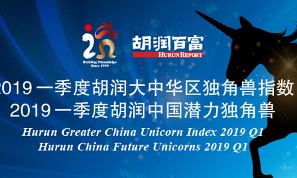 Hurun Greater China Unicorn Index 2019 Q1